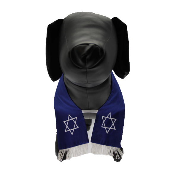 Star of David Tallis Dog Costume - Solid with Stars on Ends