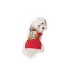 View Image 2 of Best Friend Dog T-Shirt - Red