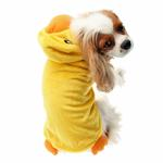 View Image 1 of Duckling Dog Hoodie by Dogo