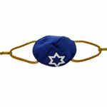View Image 2 of Yarmulke Dog Hat