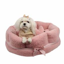 Angelic Dog Bed by Pinkaholic - Pink