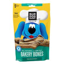 Bakery Bones Dog Treat from Blue Dog Bakery