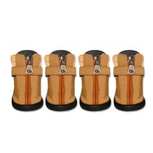 Basic Hiker Dog Boots - Tan