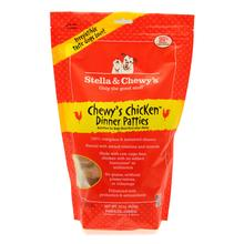 Chewy's Chicken Dinner Dog Treat - Freeze Dried