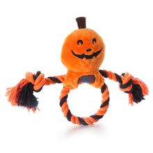 Halloween Ring Toss Dog Toy - Pumpkin
