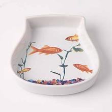 In the Tank Cat Saucer - Fish Bowl