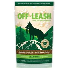 Off-Leash Dog Treats - Fire Grilled Chicken