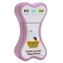 Organic Oscar Lavender Puppy Shampoo