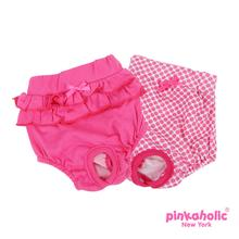 Peeps Dog Sanitary Panty by Pinkaholic - Dark Pink