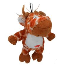 PetLou Colossal Plush Dog Toy - Giraffe