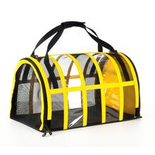 Push Pushi Puppy Shell Dog Carrier - Yellow