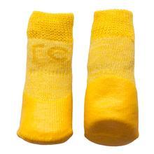 Sport PAWks Dog Socks - Yellow Heather