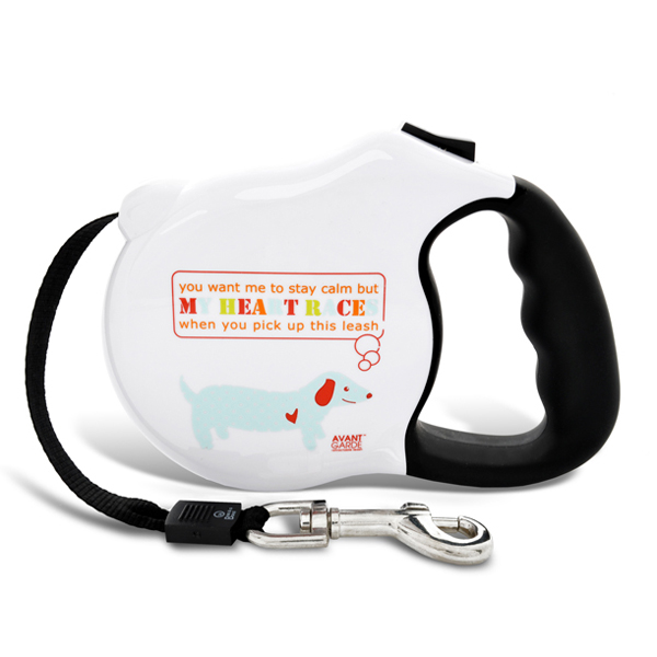 My Heart Races Retractable Dog Leash