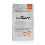 View Image 1 of Blackwood Special Diets Sensitive Dog Food - Lamb Meal & Rice