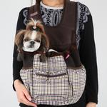 View Image 1 of Cosmo Dog Carrier by Pinkaholic - Brown