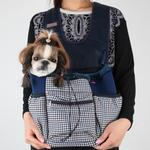 View Image 1 of Cosmo Dog Carrier by Pinkaholic - Navy