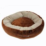 View Image 3 of Donut 3-Piece Dog Bed Set - Brown/Beige