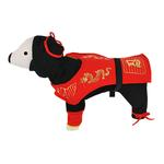 View Image 1 of Dragon Ninja Dog Halloween Costume