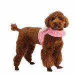 View Image 4 of Dreamy Pinka Dog Harness by Pinkaholic - Pink