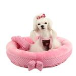 View Image 1 of Halo Dog Bed by Pinkaholic - Pink