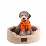 View Image 1 of Suave Dog Bed by Puppia - Beige