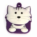 View Image 2 of Tabby Cat Key Cover - White