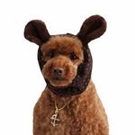 View Image 1 of Yuppie Dog Snood by Puppia - Brown