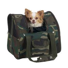 Casual Canine Backpack Pet Carrier - Green Camo