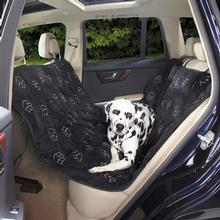 Hammock Car Seat Cover - Black