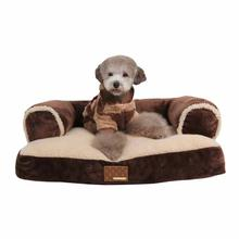 Davenport Dog Bed by Puppia - Brown