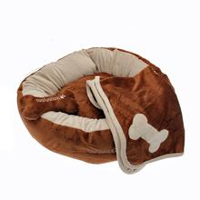 Donut 3-Piece Dog Bed Set - Brown/Beige