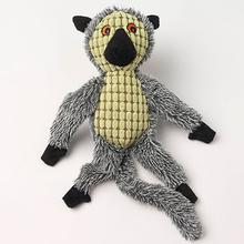 HangRageous Leo the Lemur Dog Toy