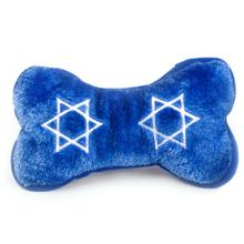 Hanukkah Bone Dog Toy