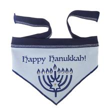 Happy Hanukkah Dog Scarf - Sky Blue