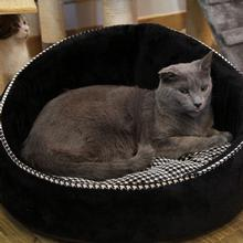 Love Nest Cat Bed by Catspia - Black