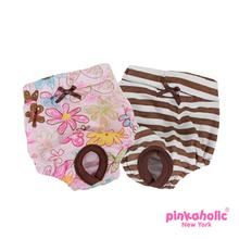 Picnic Dog Sanitary Panty by Pinkaholic - Brown