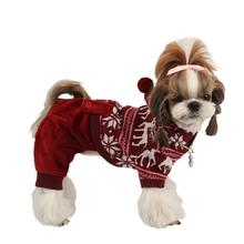 Reindeer Dog Jumpsuit by Puppia - Wine