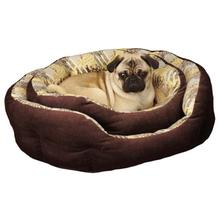 Wild Savannah Nesting Dog Bed