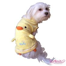 Squeaker Beak Duck Dog Tank