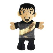 Star Trek Klingon Plush Dog Toy