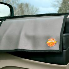 The Doggie Zone Car Door Shield - Gray